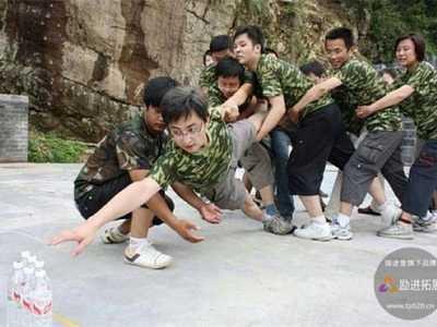 军事拓展训练策划方案 拓展运动方案