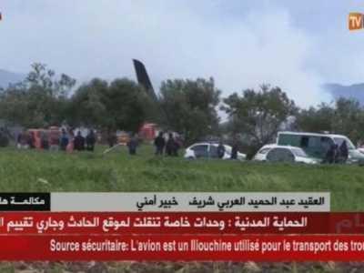 阿尔及利亚一架军机坠毁 阿尔及利亚军机坠毁