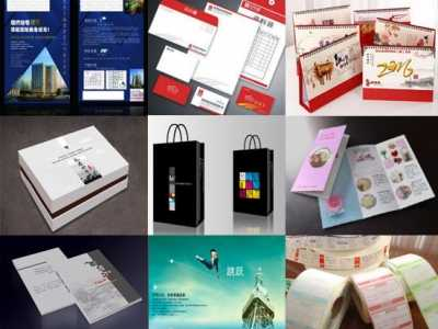 北京食品真空包装袋定做 北京食品包装袋