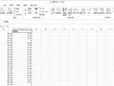 你可以有自己的贝塔系数 如何计算股票贝塔系数