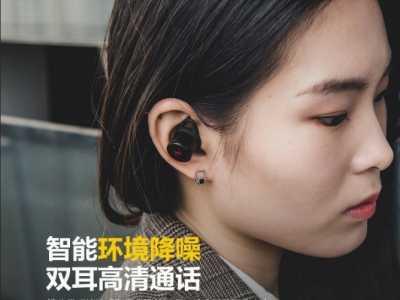 最新推荐运动、娱乐必备的无线蓝牙耳机 运动适合戴哪种耳机