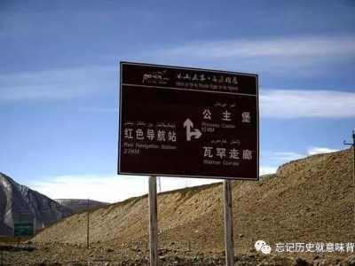 中国有一段非常危险的边界线 中国危险来自北方