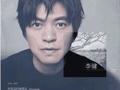 中国好声音冠军导师来了 中国好声音上海演唱会