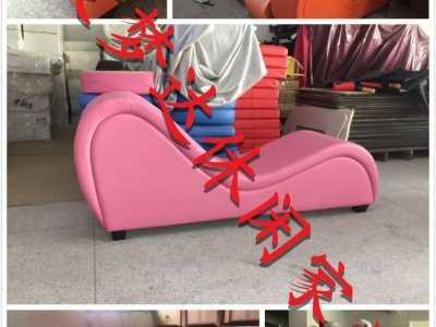 情趣沙发夫妻椅S型情趣沙发S凳酒店情趣家具 福建夫妻S