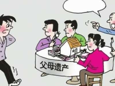 浩硕法律顾问丨夫妻共同房产只一方立有遗嘱 夫妻共有房产有遗嘱