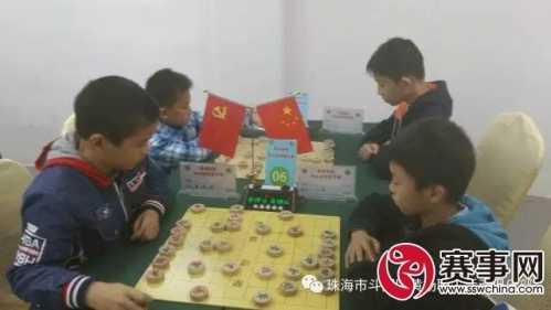 来战吧~2017年珠海市斗门区青少年象棋比赛接受报名 珠海象棋运动员去公安