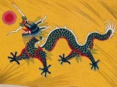 中国第一种国旗是什幺时候出现的 什幺时候有百度的