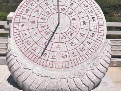 神秘的阴阳太极图是这样画出来的 太极风水探测仪图片