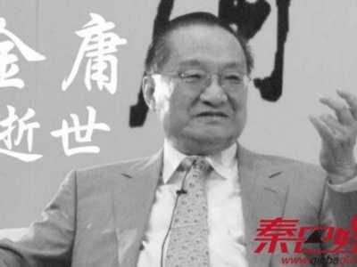 """金庸眼中谁是""""韦小宝""""最佳扮演者 张卫健陈小春好男人"""