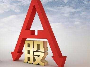 是两者的成分股规模不同 上海a股指数