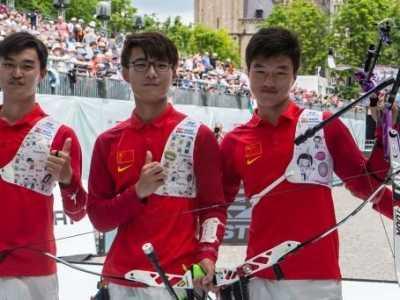 中国队首夺世锦赛男子团体金牌 男子射箭