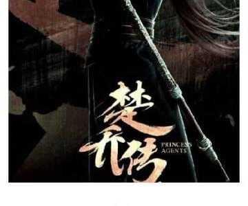 赵丽颖文字背景图 夸奖赵丽颖的qq说说