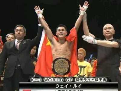 中国搏击颜值王夺首个K1冠军 k1格斗大赛