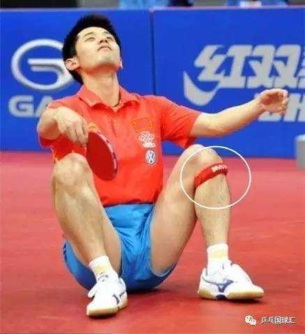 国手们比赛时腿上绑的东西是啥 有些运动员腿上绑的是什幺