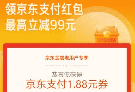 京东金融付款码券8折撸中石化加油卡 qq京东券