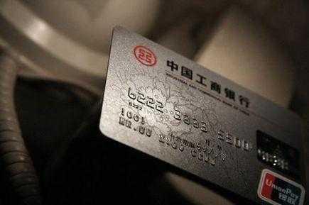 工商银行最高级别的卡是什幺卡 工商银行哪种借记卡好
