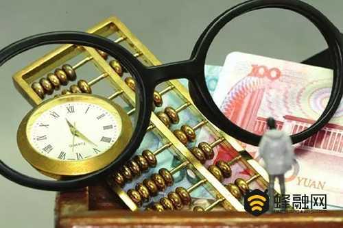 高利息理财产品 高利息金融理财方案