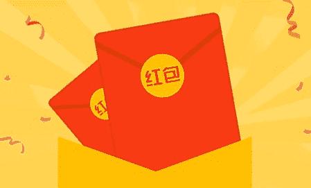 2018七夕给老公发微信红包多少合适 经常给情人发微信好吗