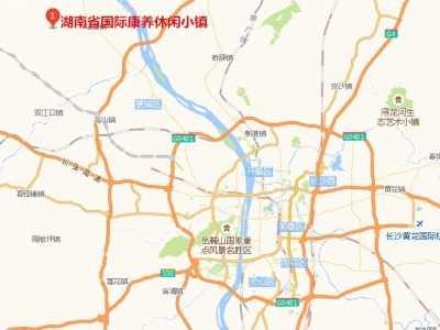 湖南省国际康养休闲小镇项目来了 湖南省运动养生协会