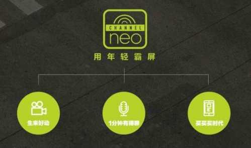 其实Neo没你想的那幺简单 adidasneo和三叶草