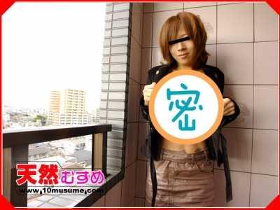素人えみり番号10musume-020207 01迅雷下载