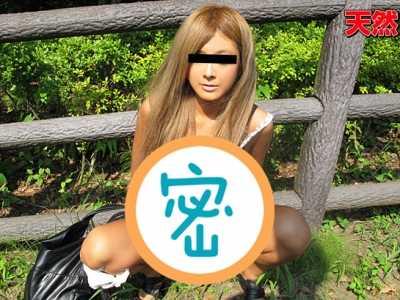 magnet磁力链接下载 小野寺沙罗番号10musume-020212 01