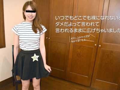 広瀬みづき番号10musume-020417 01影音先锋