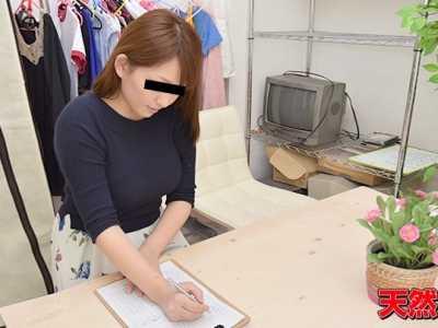 西田里奈所有作品封面 西田里奈番号10musume-021116 01封面