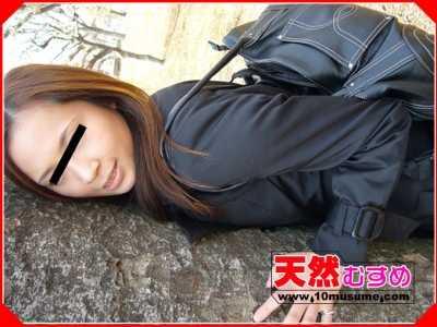 素人リサちゃん番号10musume-042406 01在线播放