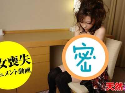小川芽衣2019最新作品 小川芽衣番号10musume-070210 02封面