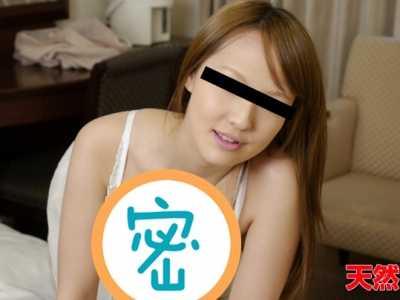 大嶋なるみ番号 大嶋なるみ番号10musume-072314 01封面