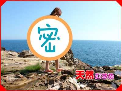 BT种子下载 素人みき10musume系列番号10musume-081406 01
