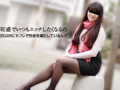 有田しずく2018最新作品 有田しずく番号10musume-090616 01封面