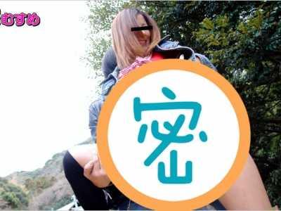 北川圭(北川ケイ)所有封面大全 北川圭(北川ケイ)番号10musume-091912 01封面