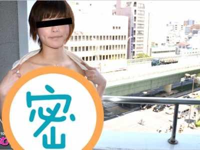 安部纯子番号10musume-092213 01在线播放