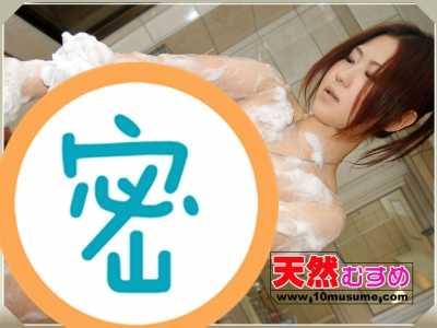 BT种子下载 小岛あみ番号10musume-100507 01