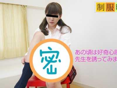 杉浦花音番号10musume-100717 01在线播放