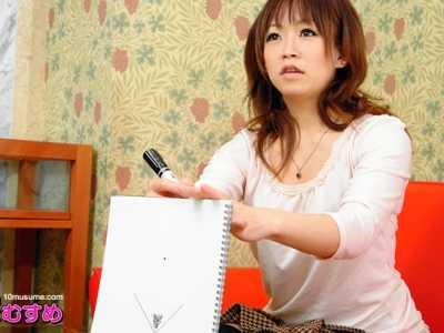 中嶋里久2019最新作品 中嶋里久番号10musume-110510 01封面