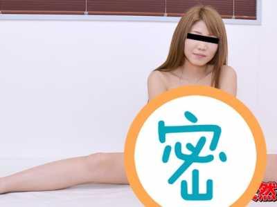 大冢ゆみ2018最新作品 大冢ゆみ番号10musume-111315 01封面