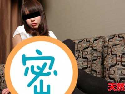 宫园くるみ番号10musume-112313 01在线观看