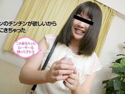 神木风舞番号10musume-121016 01影音先锋