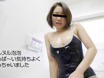 magnet磁力链接下载 安冈沙希番号10musume-121917 01