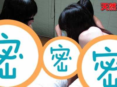のはらももか&他番号 のはらももか&他作品番号10musume-122911 01封面