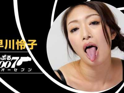 小早川怜子番号1pondo-020416 238在线播放