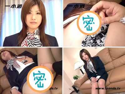 红叶2019最新作品 红叶番号1pondo-030305 606封面