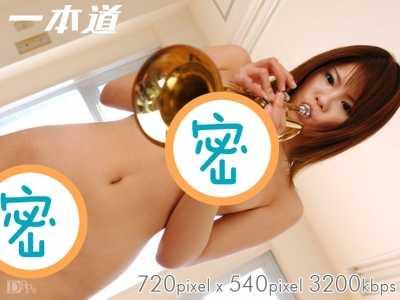 上野樱(上野さくら)番号1pondo-040508 317在线播放