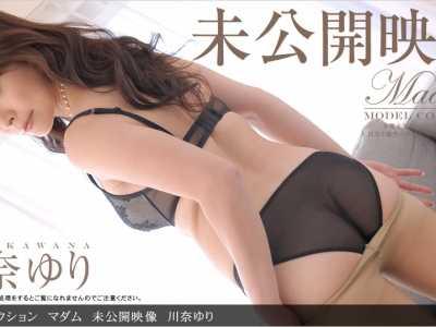 川奈由里作品大全 川奈由里番号1pondo-053113 001封面