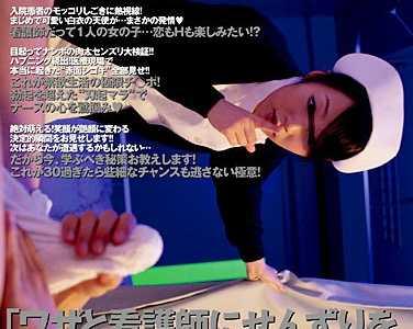 作品全集 番号dandy-072封面