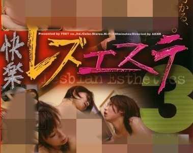间宫泉所有封面大全 间宫泉番号fset-055封面
