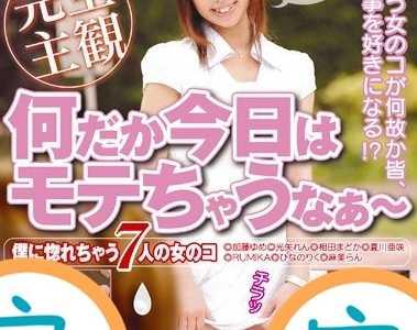 夏川亚咲2019最新作品 夏川亚咲番号fset-211封面